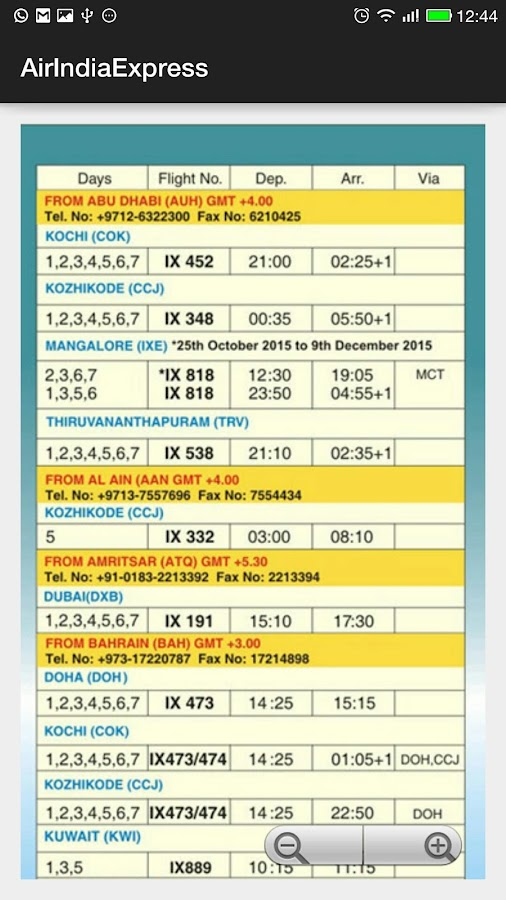 Air India Express- screenshot