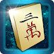 Mahjong Skies v1.5.6