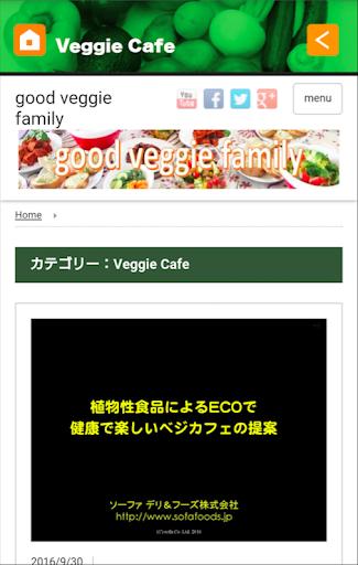 免費下載遊戲APP|goodveggie app開箱文|APP開箱王