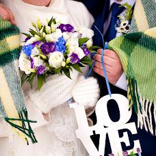 Wedding photographer Aleksey Maylatov (maylat). Photo of 14.04.2015