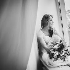 Wedding photographer Tatyana Aprelskaya (aprelskayatanya). Photo of 17.07.2015
