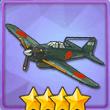零戦52型T2