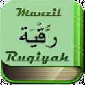 Ayat Manzil Ruqyah Mp3 icon