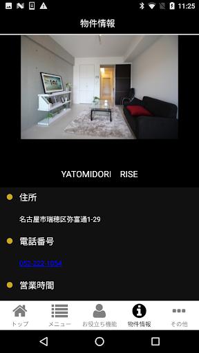 YATOMIDORIu3000RISE 2.2.1 Windows u7528 1