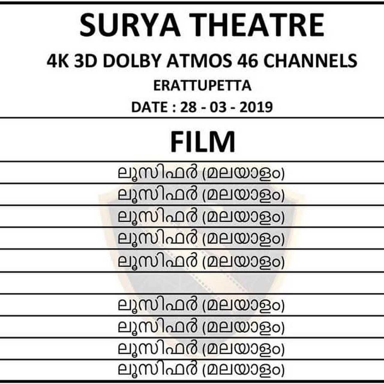 SURYA THEATRE, A/C 4K 3D Dolby Atmos - Cinema in Erattupetta
