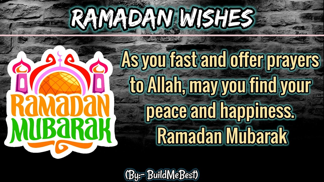 Ramadan Mubarak Wishes, Ramzan Greetings Card 2019