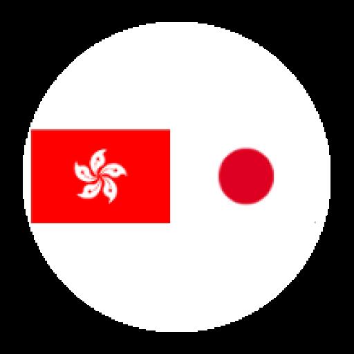香港ドル計算機:電卓・メモ帳機能つき 工具 App LOGO-硬是要APP