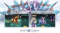 Lost Continent~世代を超えた3DMMORPG~のおすすめ画像5