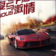 Free Download Burnout City Mod Apk apkpremi