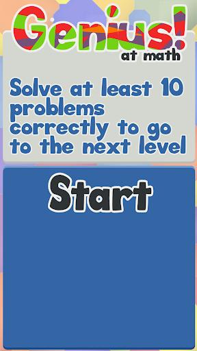 Genius At Math