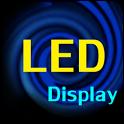 I am LED Display!! icon