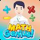 Download Quiz App Brain Challenge - Math Genius For PC Windows and Mac