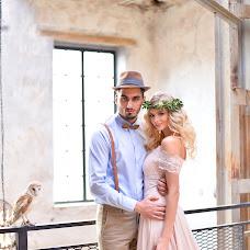 Wedding photographer Anna Timokhina (Avikki). Photo of 08.11.2015
