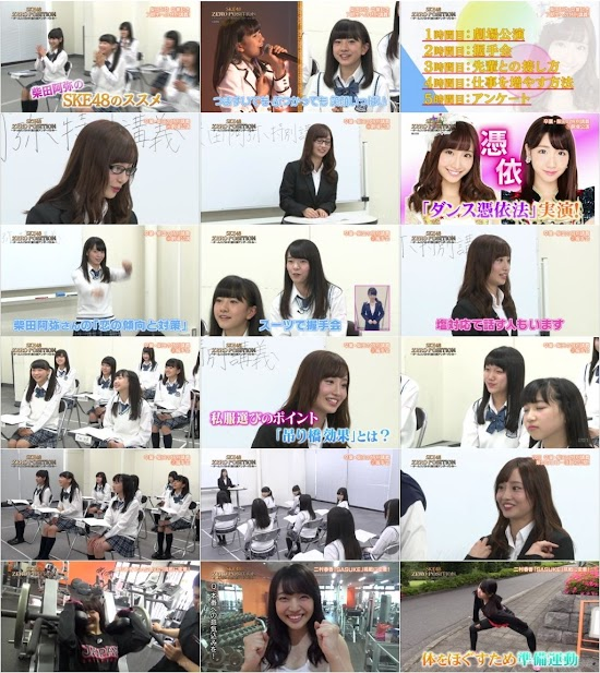 (TV-Variety)(720p) SKE48 ZERO POSITION~チームスパルタ!能力別アンダーバトル~ ep40 160716