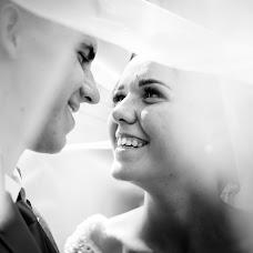 Wedding photographer Darya Khripkova (myplanet5100). Photo of 08.12.2018