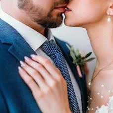 Wedding photographer Maksim Rodionov (Rodionov). Photo of 10.10.2018