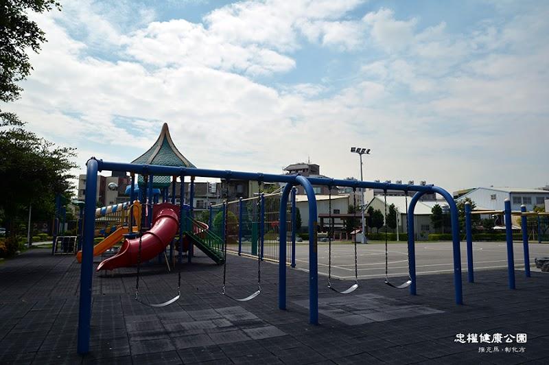忠權健康公園