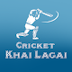 Download Cricket Khai Lagai For PC Windows and Mac