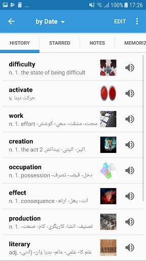 Urdu Dictionary & Translator - Dict Box screenshots 2