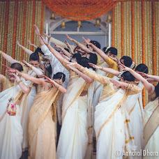 Fotógrafo de bodas Aanchal Dhara (aanchaldhara). Foto del 11.08.2017