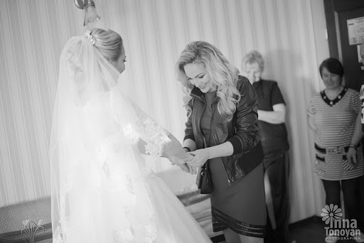 Wedding photographer Inna Tonoyan (innatonoyan). Photo of 16.06.2017
