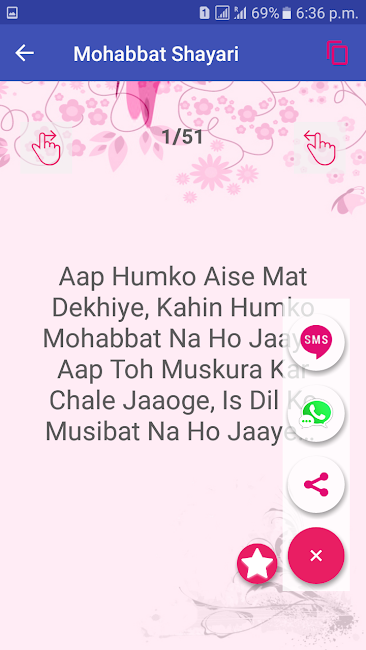 #5. Latest Hindi Shayari 100000+ (Android)