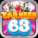 Tarneeb 63 - (Tarneeb 61) icon
