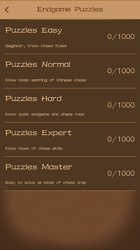 Chinese Chess - from beginner to master apkdebit screenshots 4