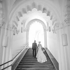 Wedding photographer Agi Eisenberger (fotolla). Photo of 28.09.2016