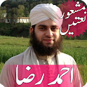Hafiz Ahmed Raza Qadri Naats icon