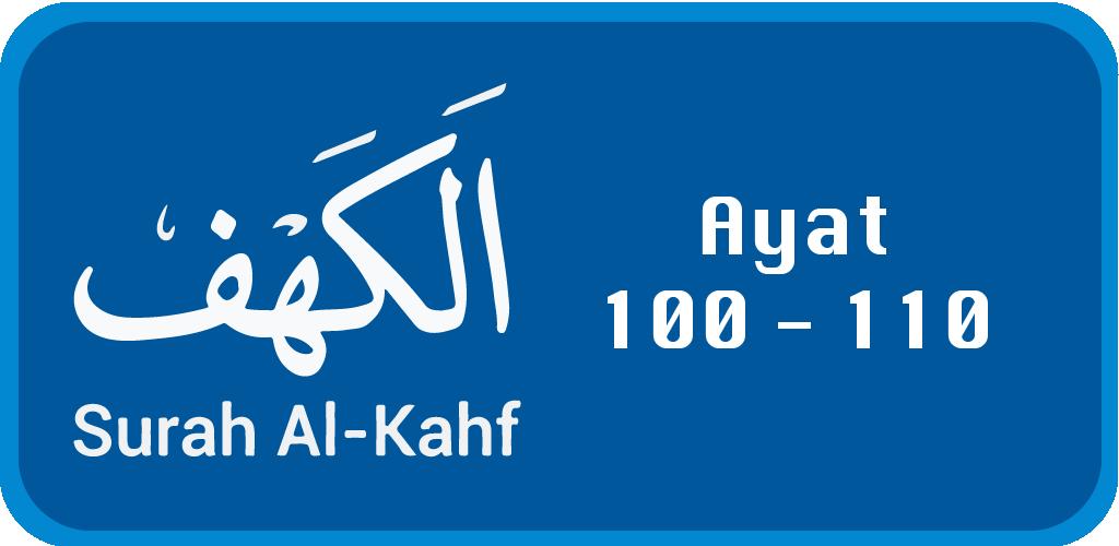 Unduh Al Kahfi Ayat 100 10 Apk Comandromodev779410