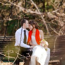Wedding photographer Evgeniy Romanov (evgene22). Photo of 30.04.2014