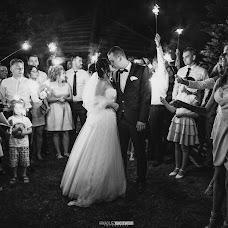Wedding photographer Arkadiusz Kaczewski (kaczewski). Photo of 31.08.2017