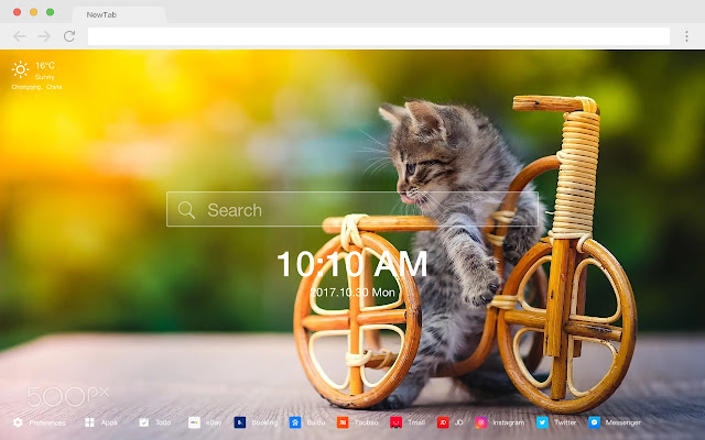 Bicycle New Tab HD Popular Sports Themes