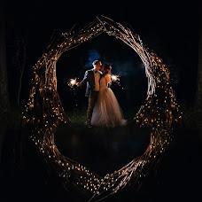 Wedding photographer Yuliya Mikitenko (Bohema). Photo of 20.08.2018