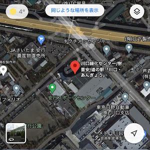 アルテッツァ GXE10 のカスタム事例画像 💛アニオタ凛ちゃん推し💛さんの2021年01月13日20:20の投稿