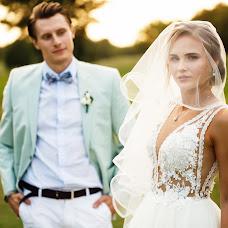 Wedding photographer Yuliya Turgeneva (Turgeneva). Photo of 29.11.2018