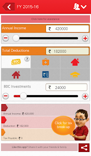 ICICI Pru Life Tax Calculator- screenshot thumbnail