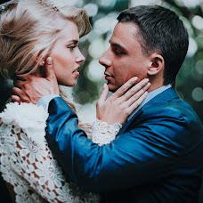 Wedding photographer Sergey Bruckiy (brutskiy). Photo of 06.05.2016