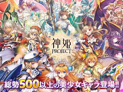神姫PROJECT A 9