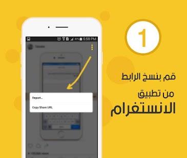 Video and photo Downloader screenshot
