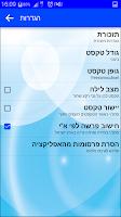 Screenshot of חמישה חומשי תורה