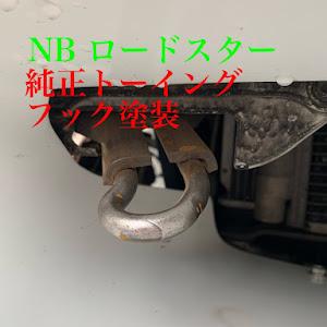 ロードスター  NB8C RS NB2のカスタム事例画像 JFSPEED☆関岡 俊樹 NB8さんの2020年05月27日08:39の投稿
