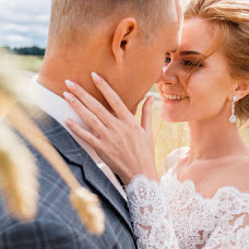 Esküvői fotós Pavel Noricyn (noritsyn). Készítés ideje: 06.11.2018