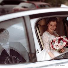 Wedding photographer Ekaterina Plotnikova (Pampina). Photo of 31.08.2018