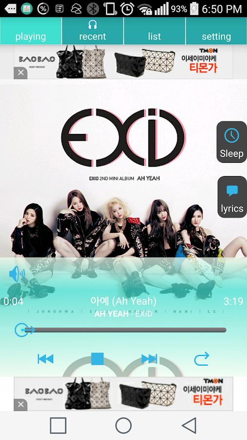 SmartMusicPlayer v2.42,Lyrics- screenshot