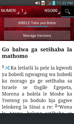 Bible NSO00, Taba yea Botse (Northern Sotho) screenshot