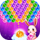 Pop Pop Bunny - Bubble Shooter (game)