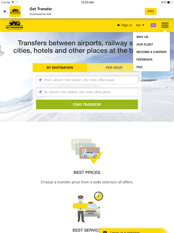 Get Transfer- screenshot