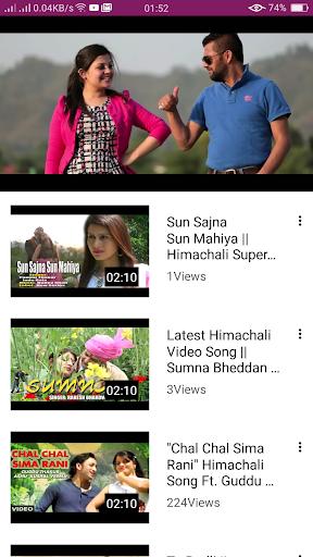himachali songs : pahari songs ? screenshot 2